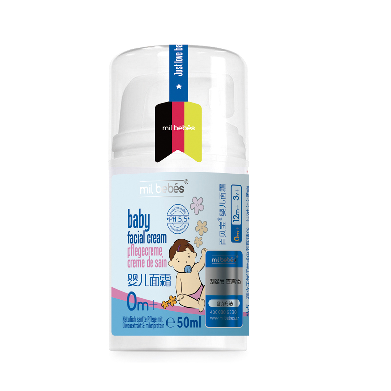 Milbebes moisturizing mild formula Children whitening night cream