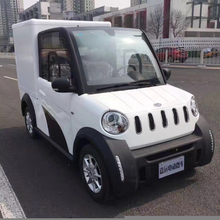 Micro electric van widely used made in china