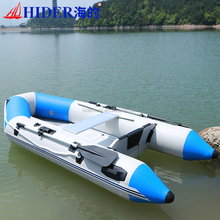 welded pontoon aluminum portable rowing boat types