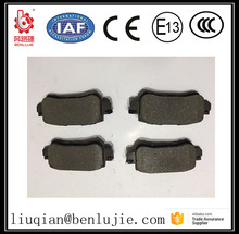 High Quality Auto Brake Pad, Brake Caliper For Mazda CX-5 Rear