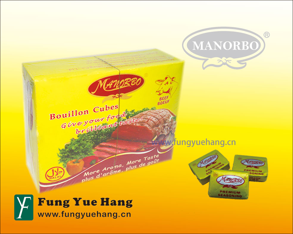 10g Halal Beef Flavour Bouillon Cube Seasoning Cube