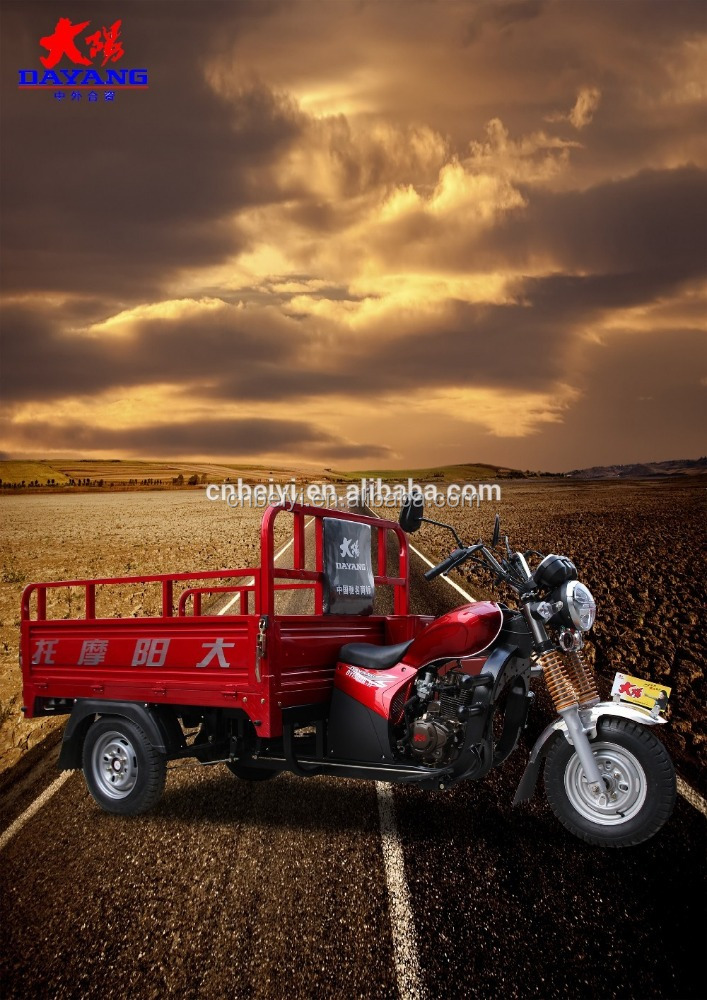 150cc China Tricycle For Load Sand