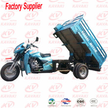 Guangzhou 150cc three wheel motorcycle cargo Factory direct sales