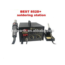 Lowest cost LED Digital Display 2 in 1 Lead-Free hot air BGA Welder 852D professional soldering station