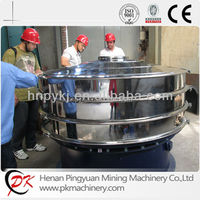 Xinxiang PK Brand Competitive price rotary vibrating sieve for flour,milk,rice,sugar