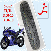 scooter tire 300-10 TUBELESS tire tube type
