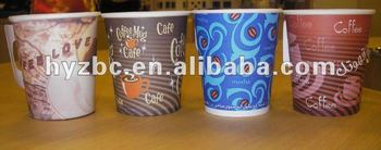 paper coffee cups with handle