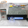 Cheap 12V Bus DVD player with USB/SD/Mic input