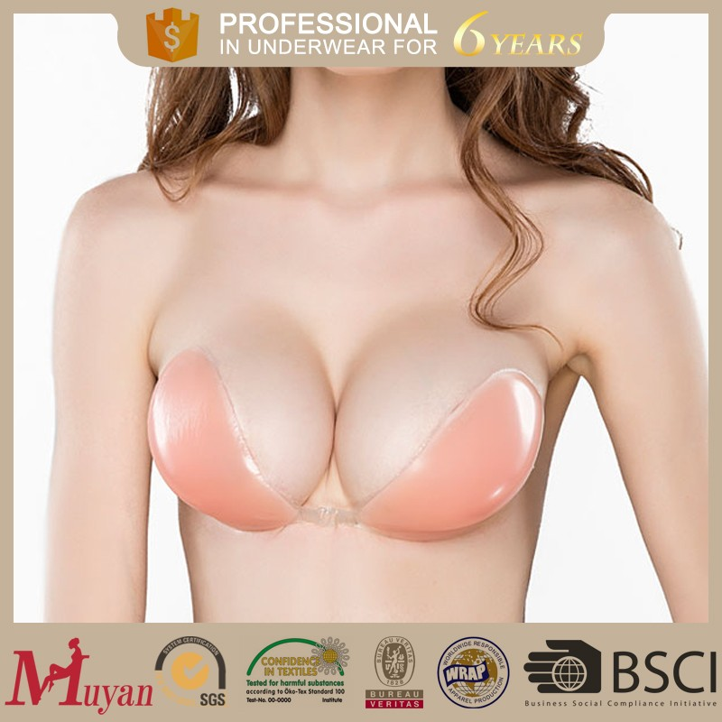 factory price high quality lift up nipple latex bra silicone big breast fashion women sexy nude bra bra sex