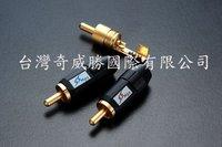 FISH4.3mmMK2 RCA Plug