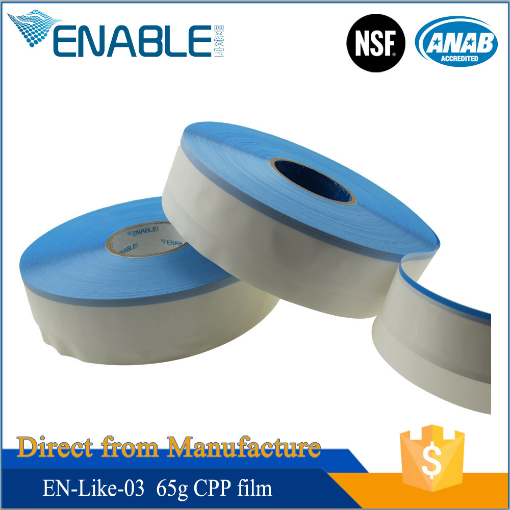 One forty-foot container raw material for baby diapers cartoon pp tape