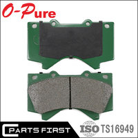 E-mark Top Quality Genuine Pickup Brake Pads Shoes Factory For Toyota Hilux Pickup 04465-0K260 D1303A-84X9 TRW GDB3534