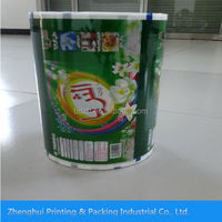Food grade PET/PE,OPP/CPP,PA/PE lamination thermal film roll with custom design printed(22 Years laminaion film manufacturer