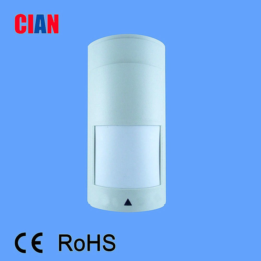 Human motion detector with high quality and good price for home security system