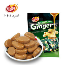 Healthy herbal ginger coconut hard boiled candy and sweets