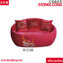 single sofa chair/big round sofa chair