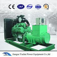 JS Yuchai OEM factory good price 1000kva CE ISO 9001 diesel generator price