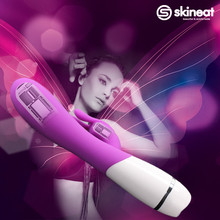 skineat Mute rechargeable Heating and Dual vibtator sex toy lahore pakistan
