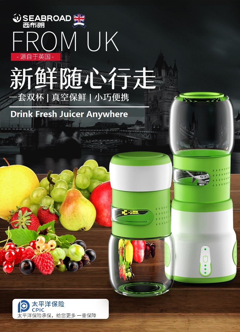 2017 Magic Juicer , Large Power , Have juice in 10 seconds