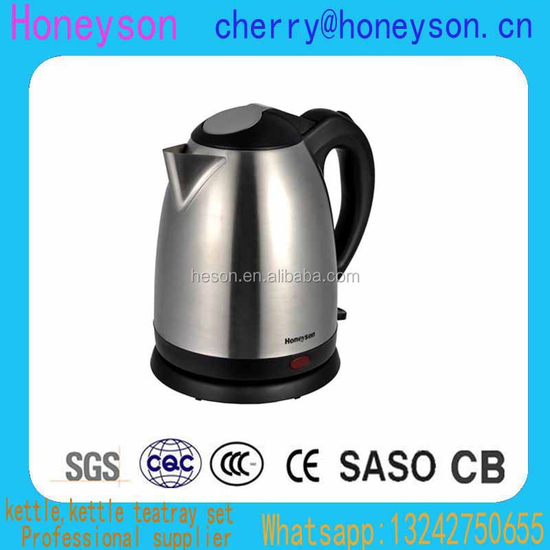 0.8L High quality kitchen equitment stainless steel cordless electric kettle