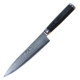 JDH200CF2 Micarta Handle 8 inch 67 Layers Damascus Blade Composite Steel Kitchen Knife for Chef