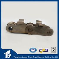 High intensity abrasion resistance drag and flow conveyor chain