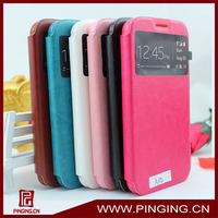 flip leather case for lenovo a850,lenovo a850 cover