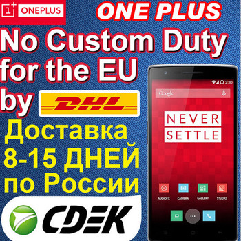 Original Oneplus One 64GB One plus one 4G FDD LTE Mobile Phone Snapdragon801 Quad Core 5.5'' FHD NFC 3GB RAM NFC