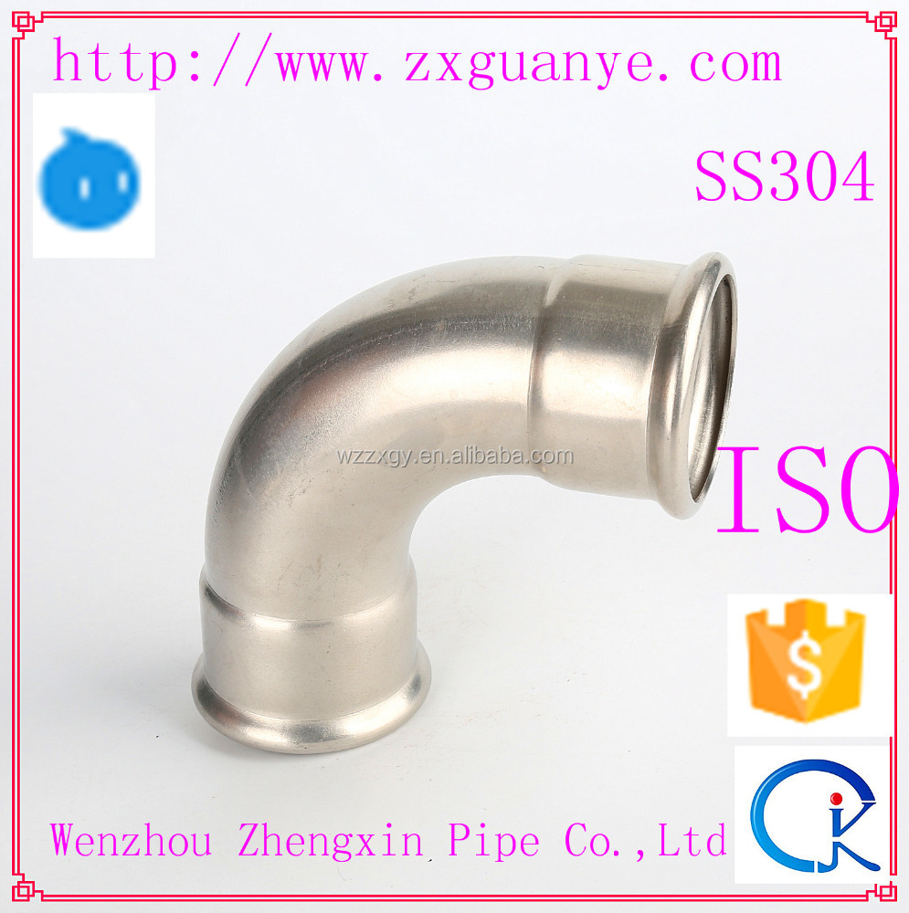 Stainless Steel Sanitary Pipe Fitting Joint