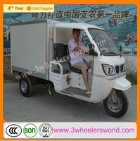 Closed type tricycle 200cc/250cc/300cc 250cc trike three wheel motorcycle/cargo tricycle with cabin with CCC certification