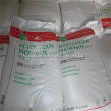 Animal feed Type and Cattle Chicken Pig Use MCP 22% monocalcium phosphate made in china