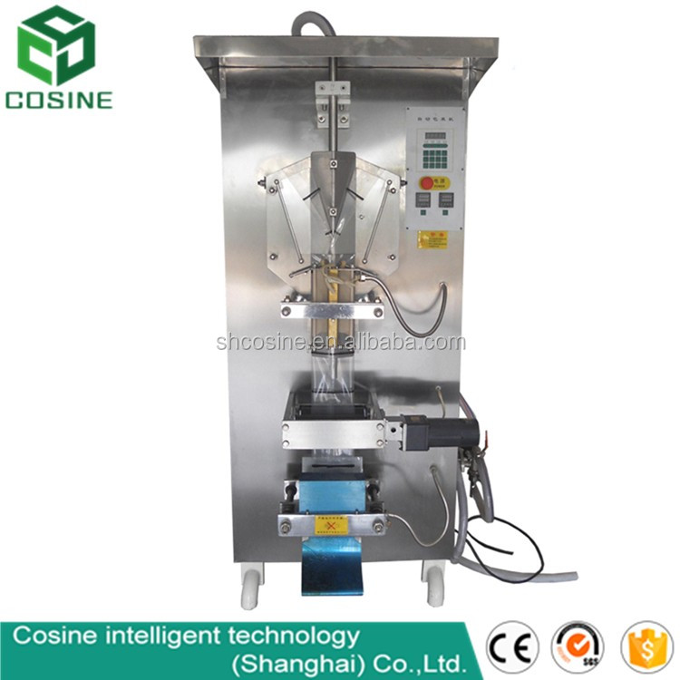 progressive technology high packing speed ,powerful and flexible liquid packing machine price