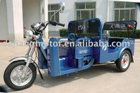 happy prince 1st generation motor tricycle