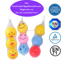 6cm 7cm small inflatable PVC Ball toy PU foam ball
