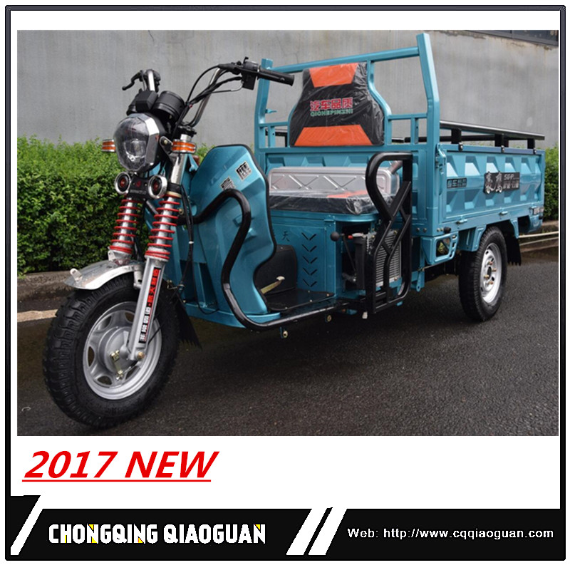 150cc air cooling tricycle/lifan trikes for sale