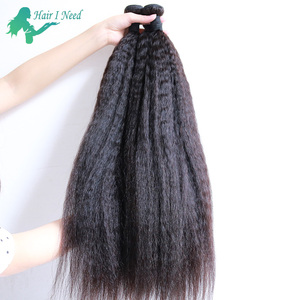 Factory Price 100% Raw Cambodian Janet Yaki Curly Human Hair