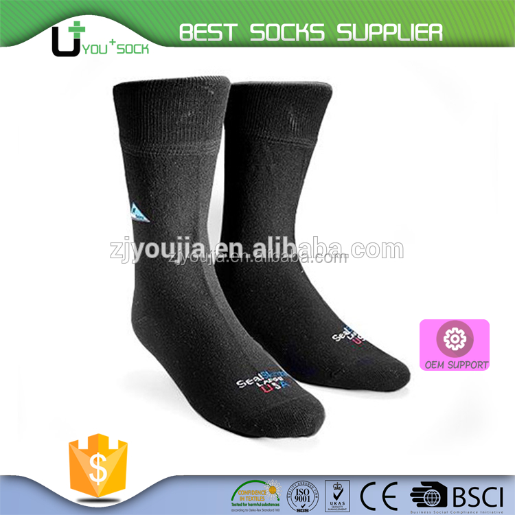 U+ A -1580 waterproof breathable sock