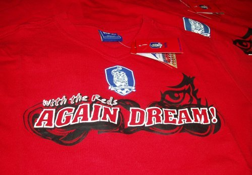 Worldcup T-Shirts (Red)