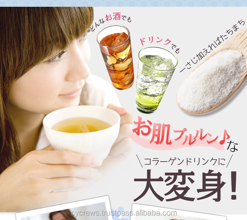 COCKTAIL BEAUTY Japan made collagen powder skin care whitening supplement, OEM available, 100g