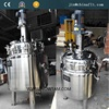 Stainless steel 1000L detergent dispersion tank /shampoo emulsifying tank/ soap mixing tank