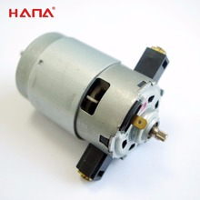 HANA 230V high Voltage 25mm dc brush motor