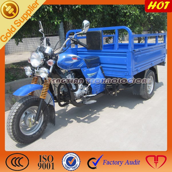 hot sell three wheel motorcycle/3 wheeled tricycle/big cargo tricycle/lead-acid battery for locomotive