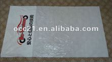 LDPE disposable plastic car seat protective cover