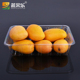 Transparent Plastic Mango Flavoured Candy Packaging Tray
