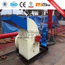1-10TPH Wood logs crusher/wood chips hammer mill