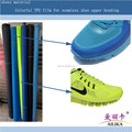 free sew film for shoes vamp making shoe yellow adhesive
