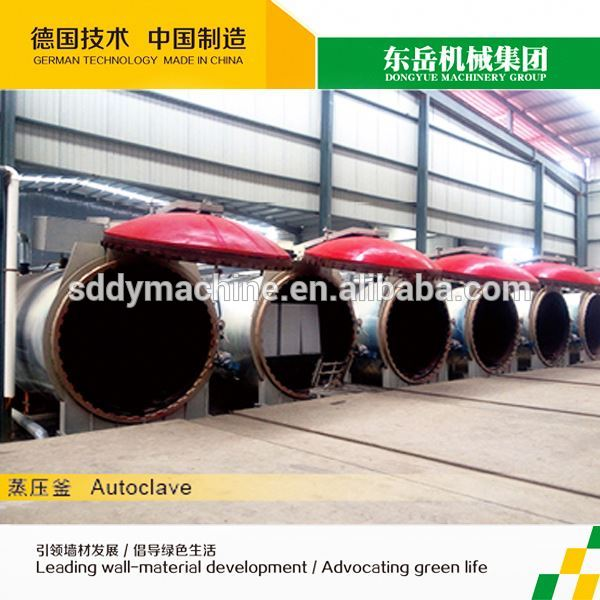 autoclaved aerated concrete of block production line dongyue machinery group