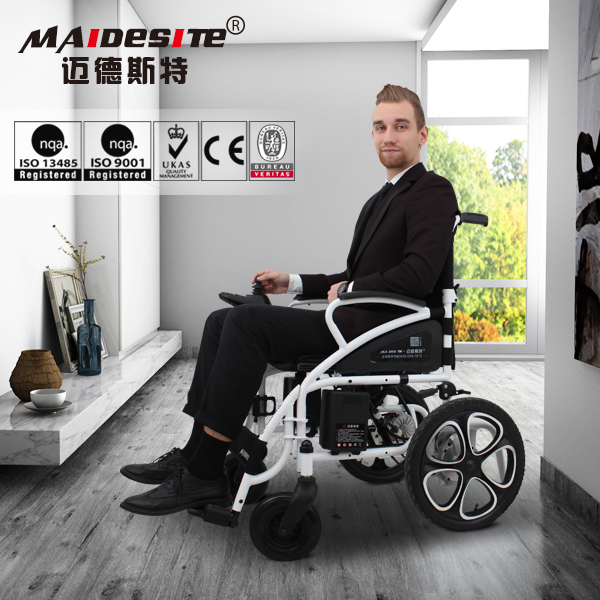 Buy new foldable power wheelchair for disable people