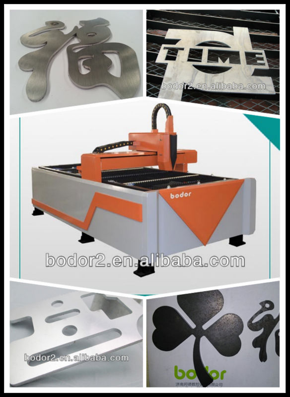 High precision fiber Metal Laser Cutting Machine price 1530