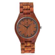 New arrival 2017 Professional Custom Logo Design Your Own Wooden Watch